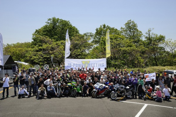 JB-POWER MEETING 2014